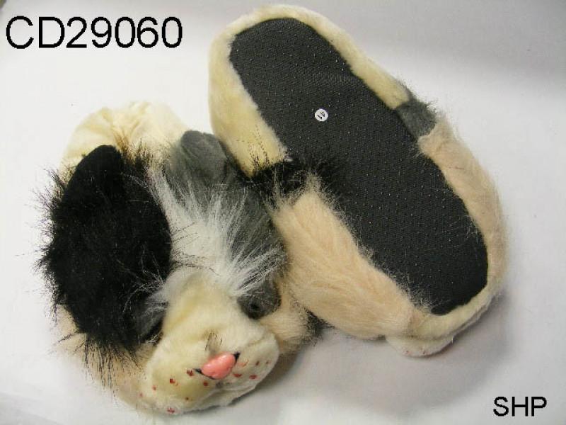 Plush upper fancy animal slipper