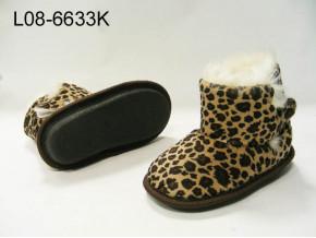 Infants winter boot slipper