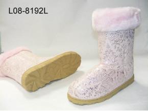 Ladies fashion boot slipper