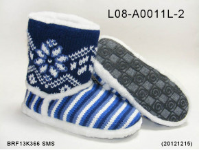 Ladies knitted fabric upper boot slipper
