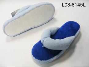 Basic V-strap indoor slipper